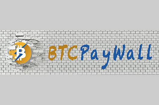 btcpaywall logo